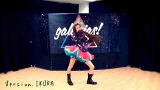 getlinkyoutube.com-【galaxias!】galaxias!踊ってみた【いとくとら Ver.】