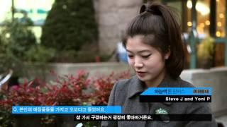 getlinkyoutube.com-[연세대학교 YONSEI UNIV. #1] 캠퍼스 트렌드 리포트 Campus Trend Report