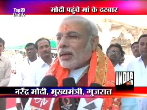Modi offers prayers at Maa AmbaTemple in Ahmedabad