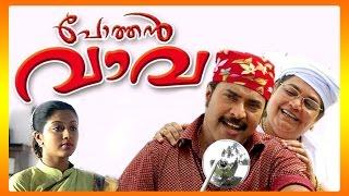 getlinkyoutube.com-Pothan Vava  Malayalam Full Movie | Pothan Vava | Mammootty | HD Movie | 2015 Upload