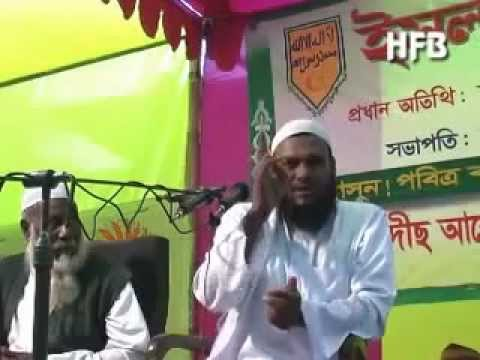 3 million Jal hadith (fabricated hadith) BY Sheikh Abdur Razzak Bin Yusuf