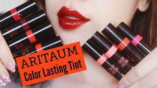 getlinkyoutube.com-[SWATCH + REVIEW] ARITAUM COLOR LASTING TINT (WITH CC ENGSUB)