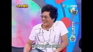 getlinkyoutube.com-王牌大賤諜090910 小心演藝圈騙子多?趙哥 沈玉淋