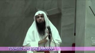 getlinkyoutube.com-Tauheed Aur us kay Samrat | Qari Sohaib Ahmad Mir Muhammadi