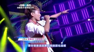 getlinkyoutube.com-超級偶像8  參賽者 楊曼寧 - 愛要坦蕩蕩