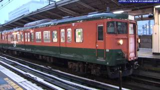 getlinkyoutube.com-[HD]東海道本線113系・冬の横浜駅 Commuter train in winter (Tokaido line)