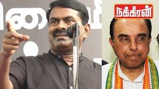 Seeman attacks Subramanian Swamy  for his Annoying Statement in Cauvery Issue