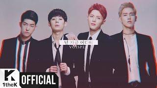 [MV] VOISPER(보이스퍼) _ Heart(넌 지금 어디에) (Feat. Jeon Miri) Official Lyric Video