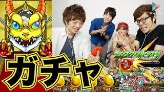 getlinkyoutube.com-【モンスト】SEIKIN初ガチャ!あのレアモンスターが!【ヒカキンゲームズ with Google Play】