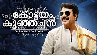 Malayalam Super Hit Movie   Kottayam Kunjachan [ HD ]   Comedy Action Full Movie   Ft.Mammootty