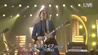 getlinkyoutube.com-TOKIO 東京ドライブ❗ テレビバージョン