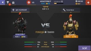 getlinkyoutube.com-Real Steel CHAMPIONS Tournament | MONSTERBOT VS MIDAS | NEW ROBOT GAME
