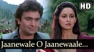 Jaanewaale O Jaanewaale Full Video Song HD 1080p