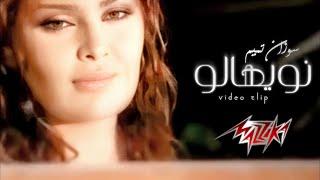getlinkyoutube.com-سوزان تميم - نويهالو Nawyahalo-Suzan Tamim 