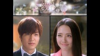 getlinkyoutube.com-Lee Min Ho Love At First LINE - HD Full Episodes (part 1-3) with Eng/Chinese Sub