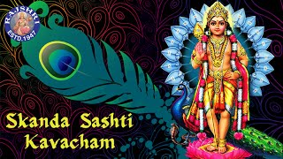 getlinkyoutube.com-Skanda Sashti Kavacham Full Song With Lyrics | Murugan Devotional Songs | Kandha Guru Kavasam