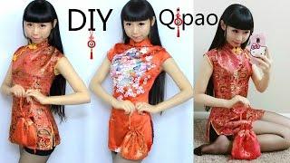 getlinkyoutube.com-DIY Qi Pao/Cheongsam+Pattern Making | DIY Traditional Chinese Dress
