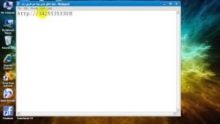 getlinkyoutube.com-طريقه اغلاق حسابات وصفحات فيس بوك عن طريق رقم ( مضمونه 100) باذن الله