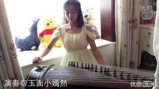 getlinkyoutube.com-古筝 小苹果 娱乐轻喷 高清