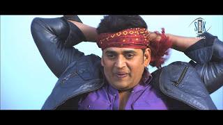 getlinkyoutube.com-Chhapra Ke Prem Kahani | Superhit FULL Bhojpuri Movie | Ravi Kishan, Madhu Sharma