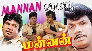 getlinkyoutube.com-Mannan Rajini Goundamani super hit comedy   மன்னன் ரஜினி கவுண்டமணி உண்ணாவிரதம் காமெடி