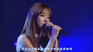 getlinkyoutube.com-【HD繁體中字】  A Pink  - Secret  @ Apink 2nd concert  Pink Island
