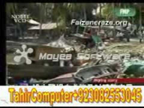 YouTube - Haji Mushtaq Attari - Jaga Jee Laganay Ki Dunya Nahi Hai.3gp