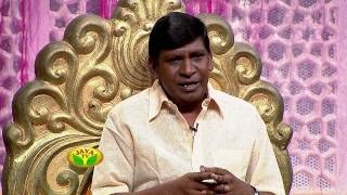getlinkyoutube.com-Vadivelu Version 2 - Part 01