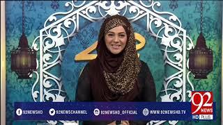 Subh e Noor (Hijab, Eman Ka Mazhar) -18-03-2017- 92NewsHDPlus
