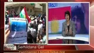 getlinkyoutube.com-عضو اتحاد تنسيقيات شباب الكورد في سوريا على قناة كلي كوردستان