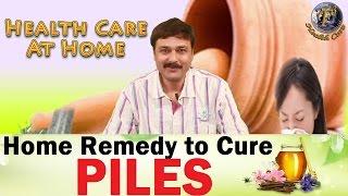 getlinkyoutube.com-HOME REMEDY TO CURE PILES II बवासीर का घरेलू उपचार II