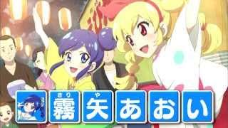 getlinkyoutube.com-【アイカツ!】特報映像!