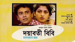 getlinkyoutube.com-Zahid Hasan, Bipasha Hayat, Abdul Kader, Tony Dias - Doyaboti Bibi