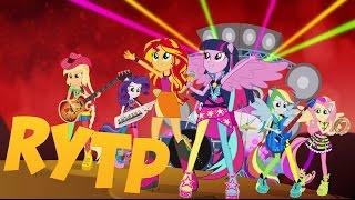 getlinkyoutube.com-My Little Pony: Девушки Эквестрии - Радужный Рок [ RYTP ]