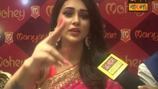 Bengali Actress MIMI beingt hot