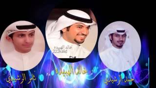 getlinkyoutube.com-ياحارقن قلب البني _ خالد الهبيده