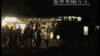 getlinkyoutube.com-碓氷峠最終列車
