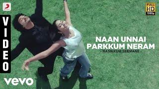 getlinkyoutube.com-Rasikkum Seemane - Naan Unnai Parkkum Neram Video | Srikanth, Navya Nair | Vijay Antony