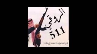 شيلة /اسم العتيبي دوم يصدع فاالعلا  كلمات/فرج العتيبي  اداء /بدر الروقي