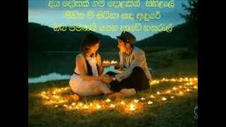 getlinkyoutube.com-Sunil Edirisinghe - Devole Nokalal Pidu Adara mal
