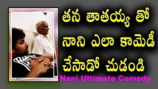 Nani Unbelievable Conversation With His Grandfather