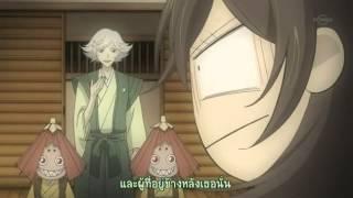 getlinkyoutube.com-จิ้งจอกเย็นชากับสาวซ่าเทพจำเป็น ตอนที่ 4