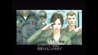 getlinkyoutube.com-エースコンバット5/全カットシーン(日本語吹き替え)ACE COMBAT 5 /THE UNSUNG WAR