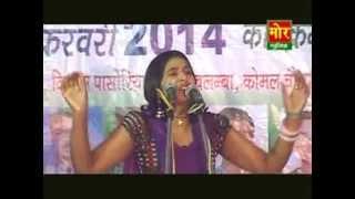 Mane Te Sethani Fayade Ki Kahi,Rakesh Shyoran,Mor Music Company