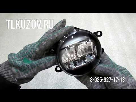 Фара противотуманная Fortuner правая LED Новый оригинал