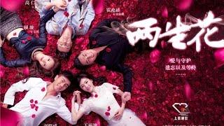 getlinkyoutube.com-Twice Blooms the Flower ep 1 (Engsub)