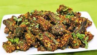 getlinkyoutube.com-भरली भेंडी    Bharli Bhindi by madhurasrecipe   Stuffed Bhindi Recipe   Bharwa Bhindi Masala