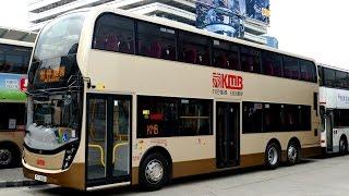getlinkyoutube.com-Hong Kong Buses - KMB Enviro 500 MMC hits the road