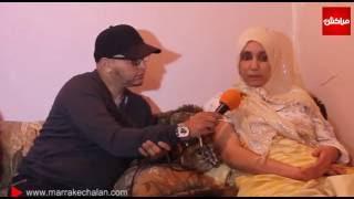 مأساة خادمة مراكشية عادت من السعودية ب 60 غرزة