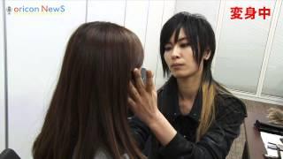 getlinkyoutube.com-男装女子AKIRA(アキラ)のメイクでMCのーざイケメン化成功!?